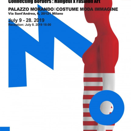 Exhibition | Milan