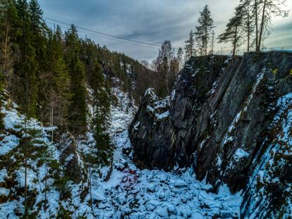 Svelgfoss Canyon