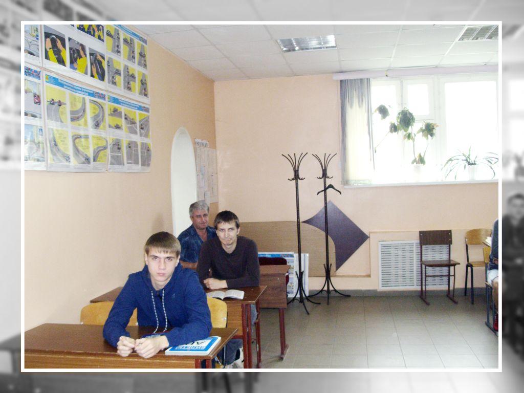 avtoshkola foto