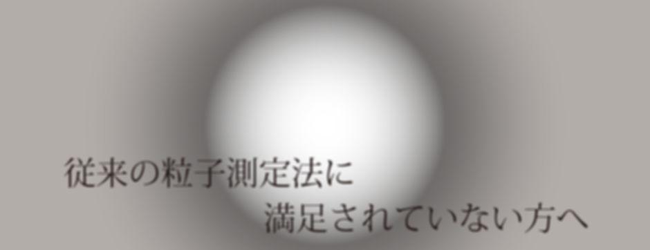 title2.jpg