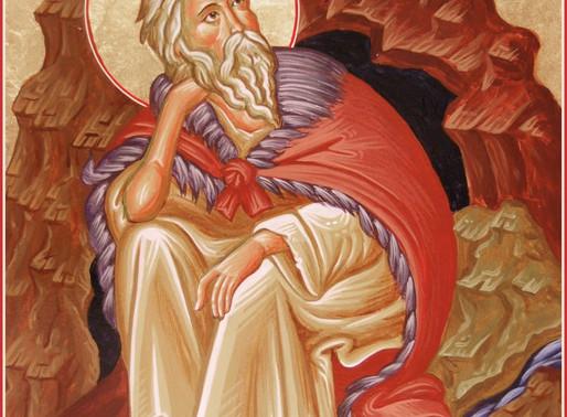 Pope Francis on Prophet Elijah