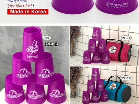 Pro Korea  Stacking cups will arrive in Malaysia soon