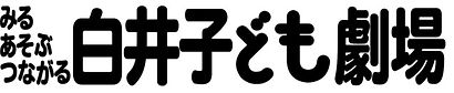 新ロゴ白黒.jpg