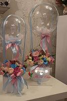 balonoy box