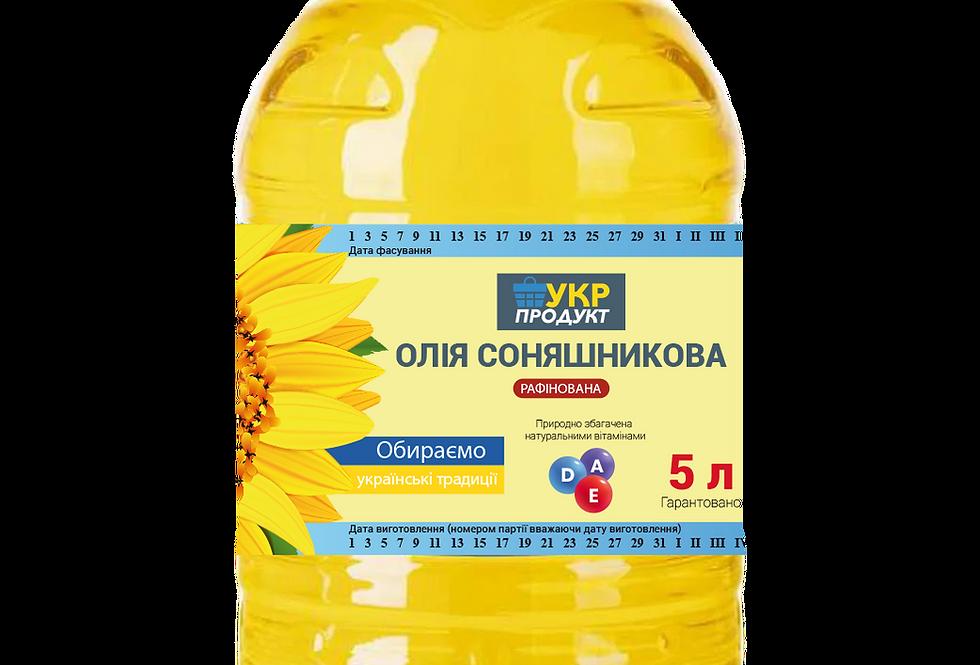 Олія  рафінована 5 л