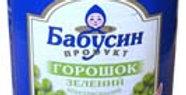 Горошок ТМ Бабусин продукт 0.425 г