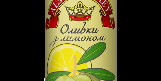 Оливки ТМ Королівський Смак з лимоном 0,314 г