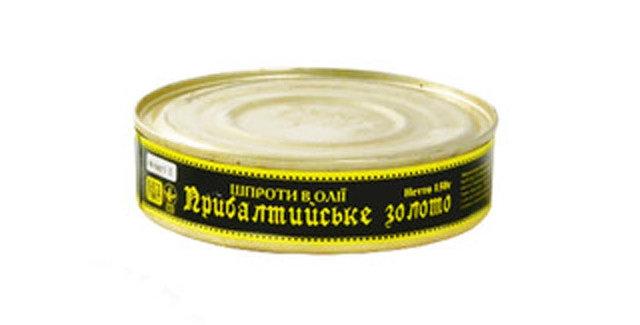 Шпроти ТМ Прибалтійське золото 0.130 г