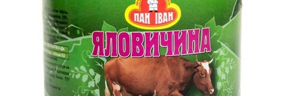 Тушонка ТМ Пан Іван яловичина  0,525 г