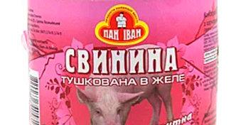 Тушонка ТМ  Пан Іван свинина 0,525 г