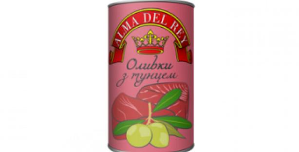Оливки ТМ Королівський Смак з тунцем 0,314 г
