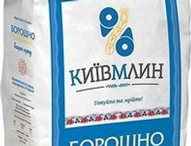 Борошно пшеничне 5 кг ТМ Київ-Млин