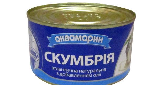 Скумбрія ТМ Аквамарин 0,230 г