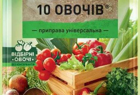 Приправа Торчин 10 овощів 60 г