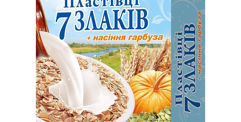 Пластівці вівсяні 7 злаків із насінням гарбуза 600 г
