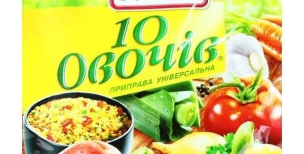 Приправа Торчин 10 овочів 250 г
