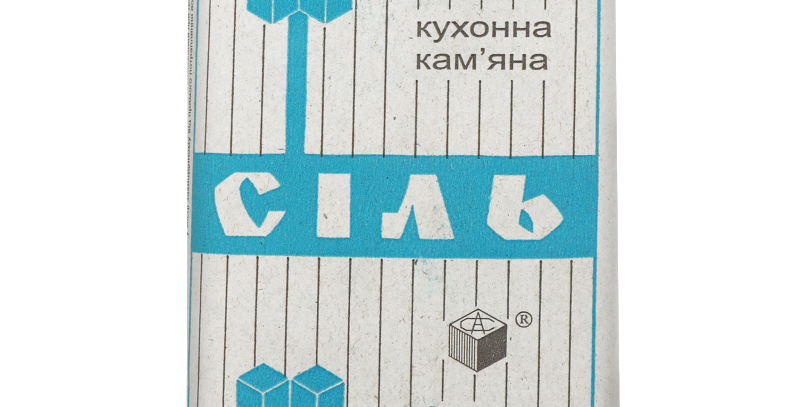 Сіль камяна  1.5 кг