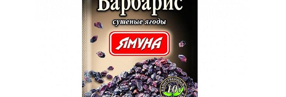 Приправа барбарис Ямуна 10 г