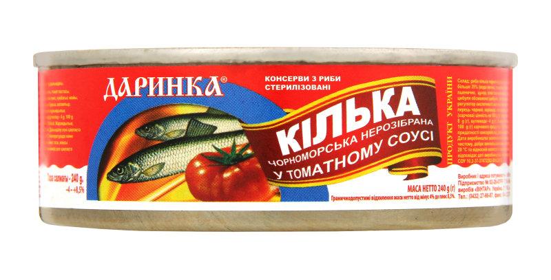 Кілька ТМ Даринка в томатному соусі 0,210 г