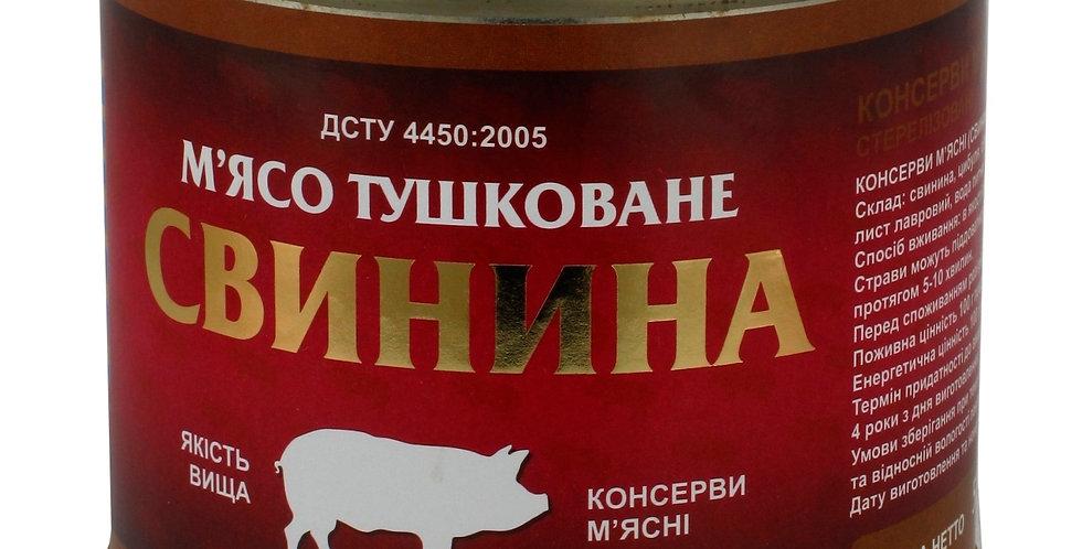 Тушонка ТМ Тінфуд свинина 0,525 г