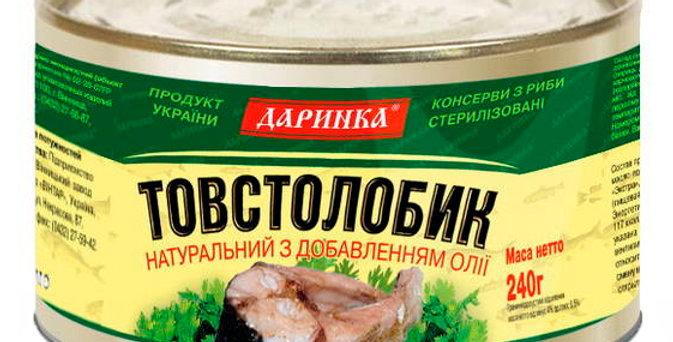 Товстолобик ТМ Даринка в олії 0,240 г