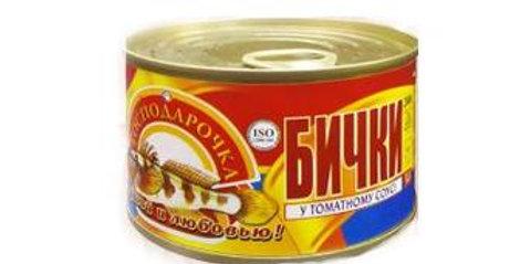 Бички ТМ Господарочка в т/с 0,240 г