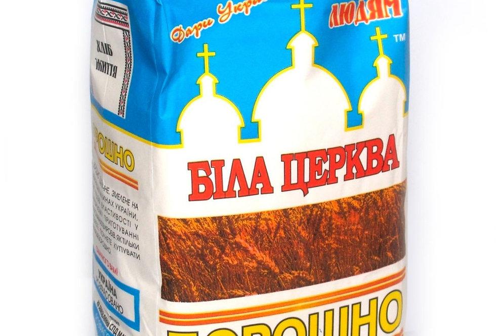 Борошно пшеничне 2 кг ТМ Біла Церква