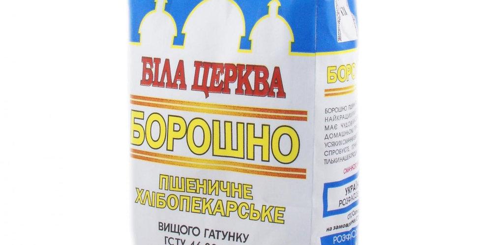 Борошно Білоцерківське в/г,  1 кг