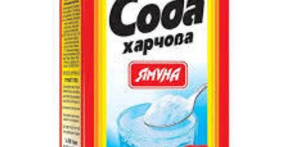 Сода харчова Ямуна 300 г