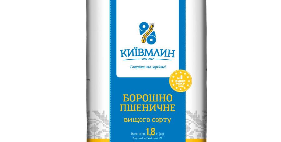 Борошно пшеничне 1.8  кг ТМ Київ-Млин