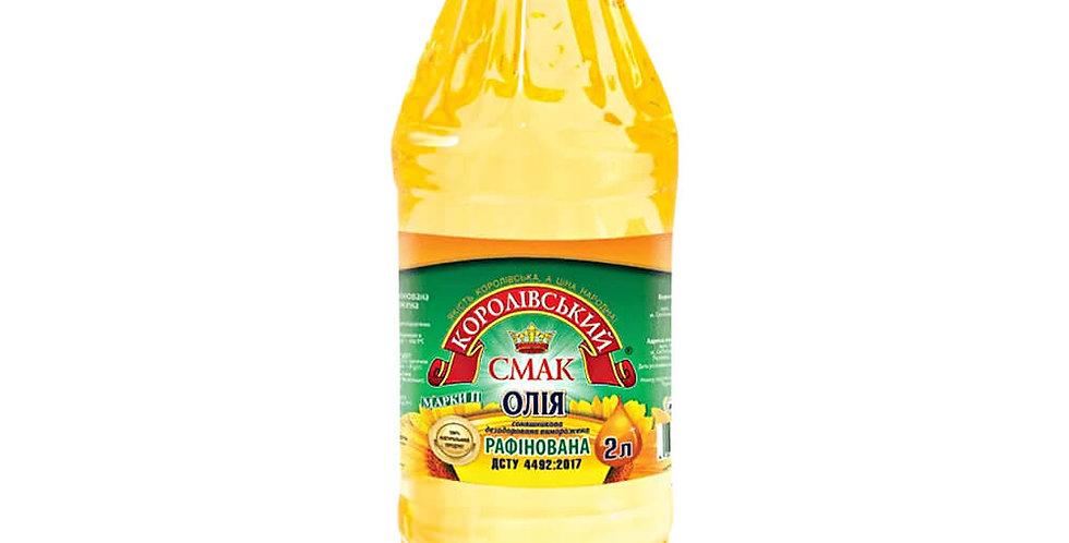 Олія ТМ Королівський Смак рафінована 2 л