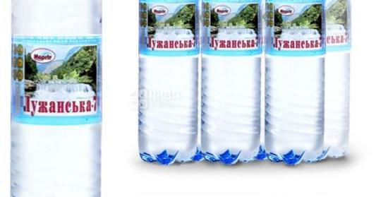 Вода Лужанська -7 мінеральна  1,5 л