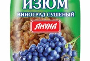 Ізюм Ямуна 150 г