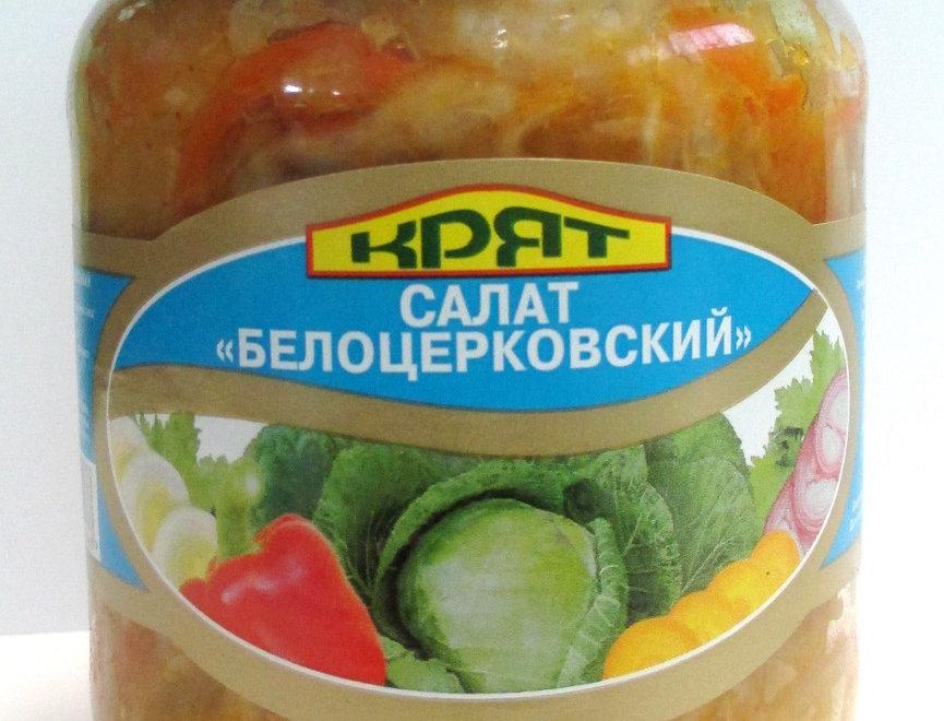 Салат ТМ Крят Білоцерківський 0,5 л