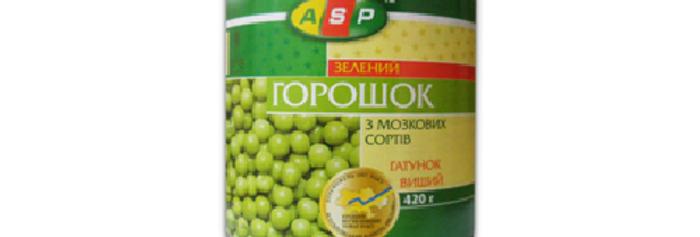 Горошок АСП 0.420 г