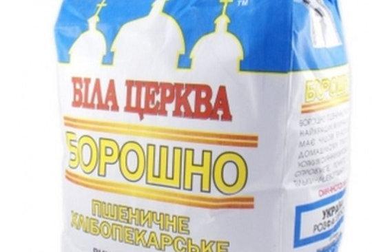 Борошно пшеничне 5 кг ТМ Біла Церква