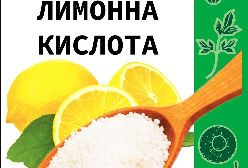 Лимонна кислота ТМ Колумб 20 г