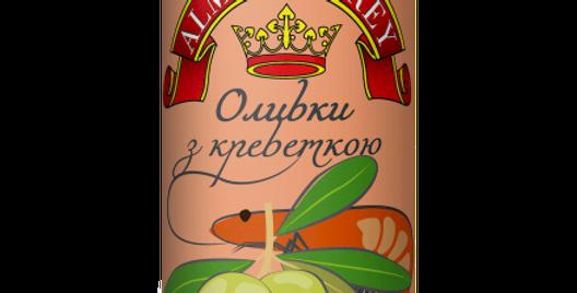 Оливки ТМ Королівський Смак з креветкою 0,314 г