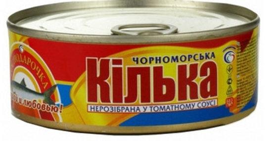 Кілька ТМ Господарочка в томатному соусі 0,240 г