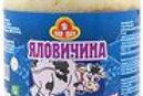 Тушонка ТМ Пан Іван яловичина  0,500 г
