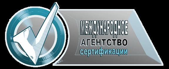 сертификация без штрафов