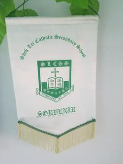 石籬天主教中學