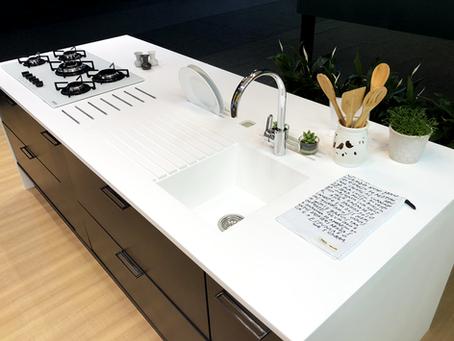 4 aspectos a serem considerados ao projetar a bancada em uma cozinha moderna