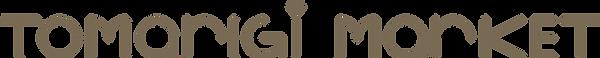 logo_TOMARIGI-MARKET.png