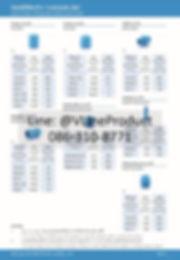 ข้อต่อpvc ข้อต่อพีวีซี อุปกรณ์สีฟ้า SCG น้ำไทย - 3