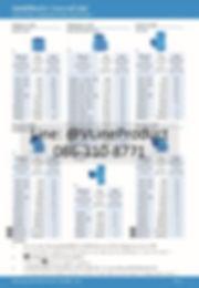 ข้อต่อpvc ข้อต่อพีวีซี อุปกรณ์สีฟ้า SCG น้ำไทย - 12