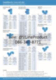 ข้อต่อpvc ข้อต่อพีวีซี อุปกรณ์สีฟ้า SCG น้ำไทย - 14