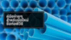 ท่อพีวีซีคือ - ท่อPVC ท่อประปา ท่อพีวีซีประปา.jpg