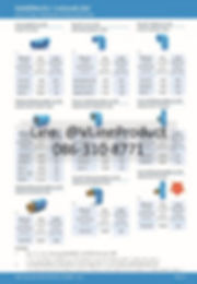 ข้อต่อpvc ข้อต่อพีวีซี อุปกรณ์สีฟ้า SCG น้ำไทย - 4