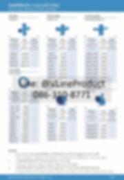 ข้อต่อpvc ข้อต่อพีวีซี อุปกรณ์สีฟ้า SCG น้ำไทย - 18